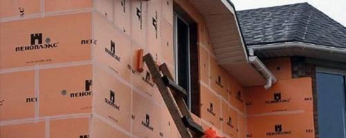 Какой толщины нужен пеноплекс для утепления дома?