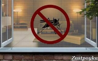 Виды москитных сеток для пластиковых окон