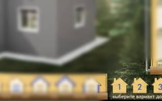 Подбор цвета крыши и стен дома программа