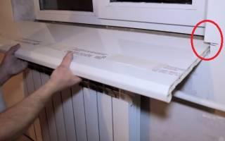 Как крепить подоконник к пластиковому окну