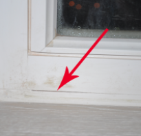 Застеклили балкон появился конденсат