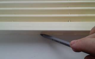 Вентиляция в подоконнике пластиковых окон