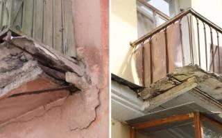 Протекает балкон кто должен ремонтировать