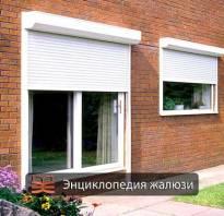 Жалюзи на окна наружные защитные
