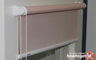 Можно ли стирать рулонные шторы?