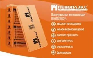 Пенофлекс технические характеристики