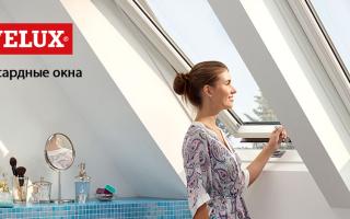 Производители мансардных окон в России