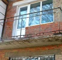 Как укрепить балкон в хрущевке
