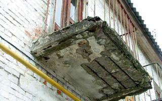 Балкон разрушается что делать