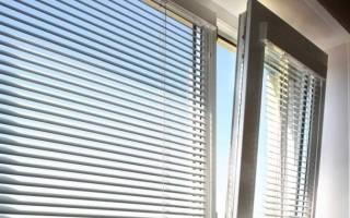 Как установить алюминиевые жалюзи на пластиковые окна