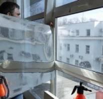 Как снять фольгу с окна